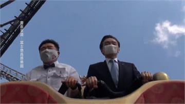 搭雲霄飛車能不尖叫?日本遊樂園主管親示範爆紅