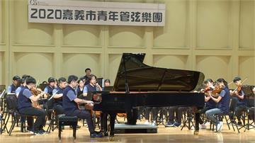 嘉義青年管弦樂團音樂會 將向貝多芬致敬