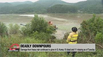 哈格比再添一腳 南韓暴雨至少15死、11失蹤