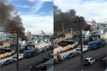 快新聞/高雄前鎮漁港「火燒船」 濃煙直竄天際