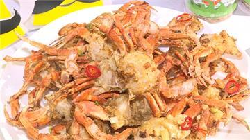 卡滋!酥炸黃金蟹上菜 肉肥味美饕客愛
