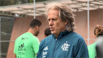 巴西聯賽主帥檢疫陽性轉為陰性 義甲球員發起募款