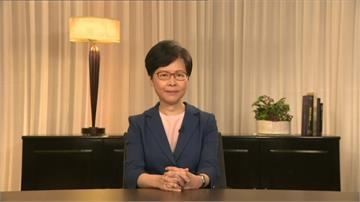 反送中/林鄭月娥正式宣布 撤回逃犯條例
