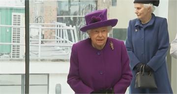 英國女王94歲生日 取消68年生日禮砲儀式