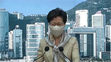 港版國安法通過 林鄭月娥迴避相關問題