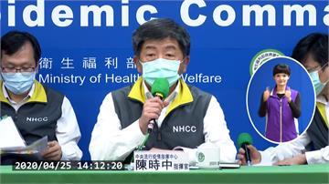 台灣武肺死亡率較其他國低 陳時中歸功醫療人員素質高