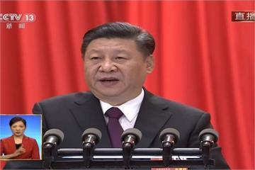 中國人大閉幕 習近平重申一中原則、九二共識
