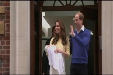 皇室喜事連連 哈利婚禮、凱特產期倒數