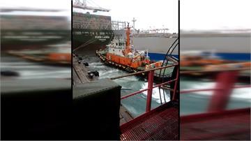 碰!中鋼礦砂船高雄港碼頭撞上長榮貨櫃輪