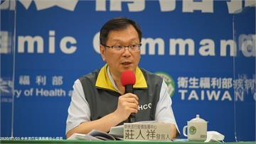 快新聞/泰國移工自台返泰確診 指揮中心記者會延至15:00