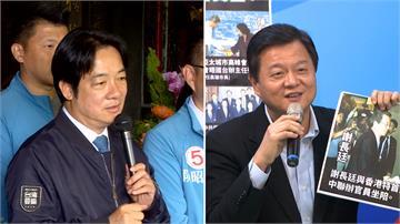 被控曾見中共統戰部長 賴清德:守住台灣尊嚴才重要