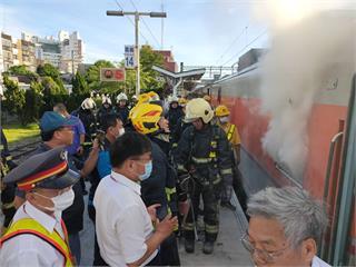 快新聞/自強號嘉義火車站冒煙停駛 消防搶救中、影響4450人