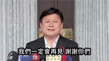 炒股案判刑2年10月定讞 傅崐萁今日下午提前入監