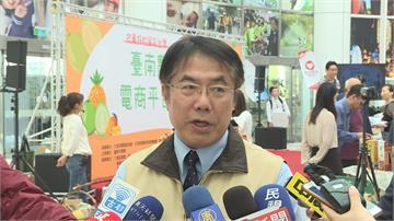 承包廠商招募「鼓掌部隊」 台南文化局活動喊卡