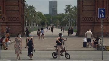 西班牙爆群聚感染 巴塞隆納祭居家令