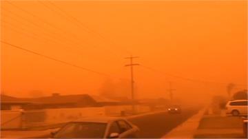 澳洲野火肆虐、連日霧霾 維多利亞省呈現橘紅色「末日景象」