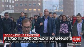 脫歐、武漢肺炎重創 英國倫敦人口逐漸外移