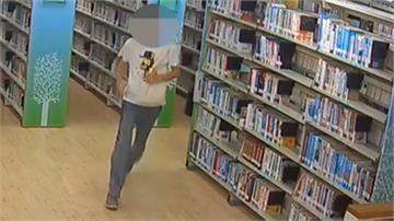 圖書館趴地偷拍熱褲女子!警方調上百監視器循線逮色狼