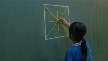 將數學教學融入生活情境!增加學習樂趣更平易近人