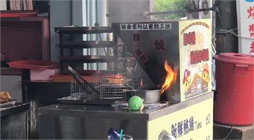 快新聞/小琉球遊客多到「店家油鍋沒停過」 突竄火舌嚇傻路過民眾