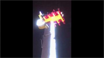 跨年夜驚魂!法國遊樂設施故障8人卡高空