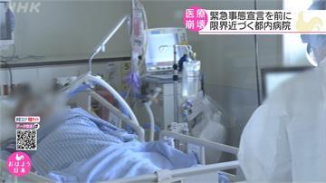口罩7天沒換!日本醫師:像裸體上戰場