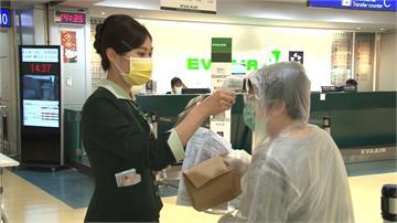 防疫升級!長榮、華航宣布發燒民眾不得登機 全程必須戴口罩
