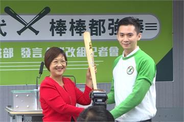 國黨五發言人投入選戰 主播鍾沛君也加入
