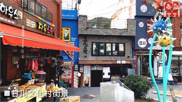 遊韓國4天7千有找!暑假旺季旅遊業推促銷搶客