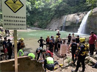 平溪嶺腳瀑布傳意外 越南女泡水變溺水