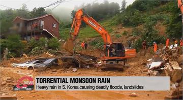 南韓連日暴雨致災 至少12死14傷