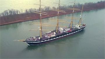 世界最大四桅帆船 克魯森斯騰號展開環球壯舉