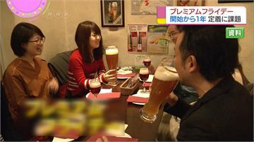 日本尾牙餐會商機好賺?臨時取消業者損失慘重