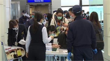 疾管署徵機場檢疫站助理月薪4萬 96個名額來了1100人
