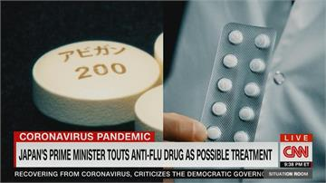 安倍力推抗流感藥治武肺 美國麻州將對50人臨床測試