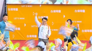 快新聞/順利連任!新北第四選區吳秉叡自行宣布當選