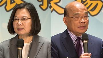 LIVE/蔡英文、蘇貞昌出席 2020台灣資本市場論壇