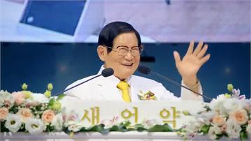 南韓疫情爆發6成因邪教「新天地」防疫官員染病後承認是教徒