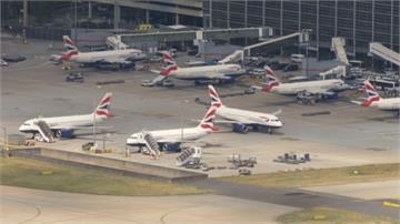 英國航空連兩天出包!登機系統故障200航班延誤