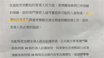 """提案竟寫""""台灣當局"""" 陳椒華道歉"""