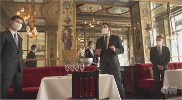 法重新開放內用 巴黎高檔餐廳戴口罩迎客
