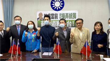 陳玉珍再強調「我是福建省金門縣立委」 林俊憲:防疫期間操作意識形態