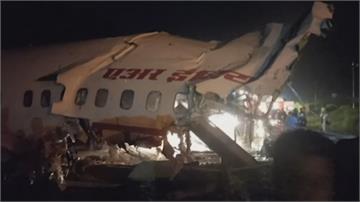 印度撤僑班機降落斷兩節! 釀18死120多人傷