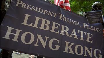 全球/黃之鋒赴德求援、美國會推動香港新法!國際聯合對抗習皇帝?