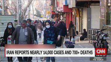 全球/傳每10分鐘1人死於武肺 伊朗為何疫情慘重?