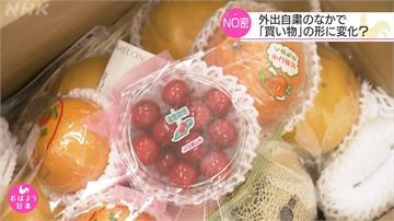 禁足封城催生新商機 日本「移動商店」業績大幅上漲