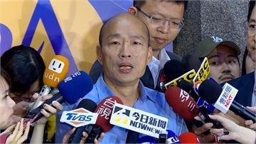 就職典禮封街挨批「皇帝登基」 韓國瑜親自回應