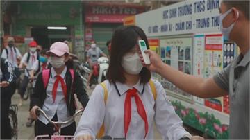 武漢肺疫情趨緩 越南、大馬逐步解封