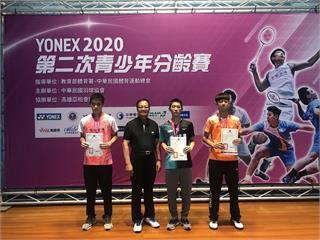 羽球 / 青少年二次分齡賽精彩落幕 林于顥、謝承峰U17稱王封后