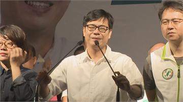 快新聞/李眉蓁論文抄襲燒到國民黨 陳其邁:最大的問題是江啟臣的態度!